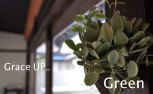 Grace up _ Green.001